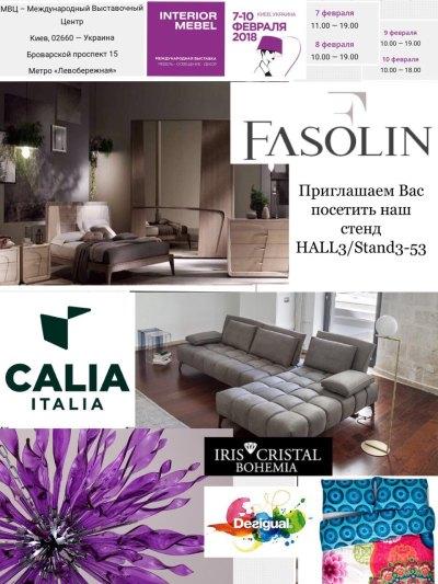 Belle Studio приглашает всех на международную выставку мебели Interior Mebel 2018