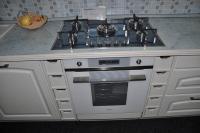Кухня  NOLTE (Германия) « ROMANTICA»